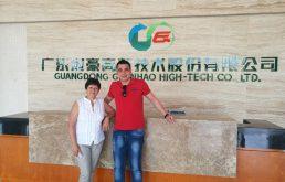 Сотрудники компании Анжей посетили различные мануфактуры Китая