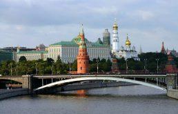 Дополнительное производство в Москве.